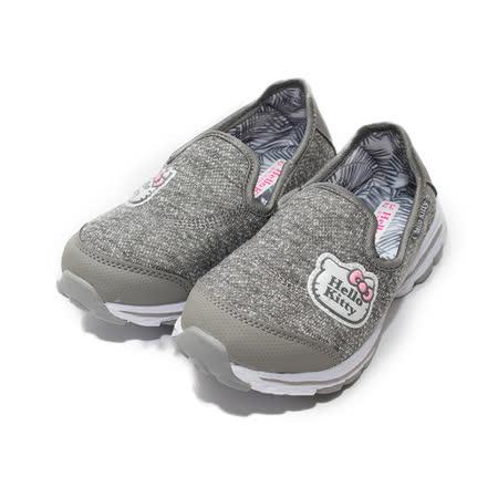 (中大童) HELLO KITTY 超輕量套式休閒鞋 灰 鞋全家福