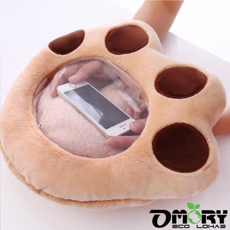 【OMORY】創意可透視窗暖手抱枕-任選2入(加贈暖手寶隨機4入)
