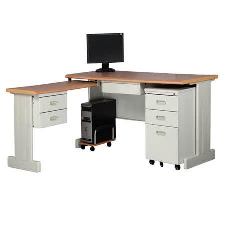 【優力格家具】L型主管桌/辦公桌/HU桌/電腦桌/業務桌 180*70+100*45(含活動櫃/吊櫃/中抽)