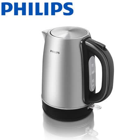 【PHILIPS飛利浦】 1.7L不鏽鋼煮水壺 HD9321