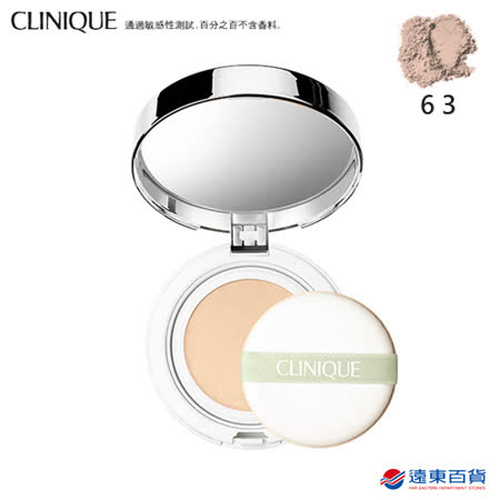 CLINIQUE 倩碧 超聚光無瑕BB氣墊粉餅 SPF50/PA++++63(健康膚色)-含粉盒