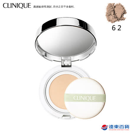 CLINIQUE 倩碧 超聚光無瑕BB氣墊粉餅 SPF50/PA++++62(僅補充粉蕊)