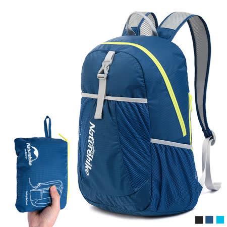 PUSH!旅遊戶外用品折疊便攜式登山包背包騎行包旅行包萬用旅行收納袋U41