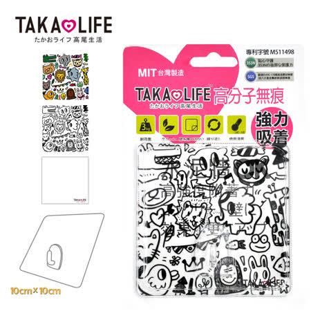 【TakaoLife】高分子無痕掛勾-多功能勾型歡樂動物園黑白版