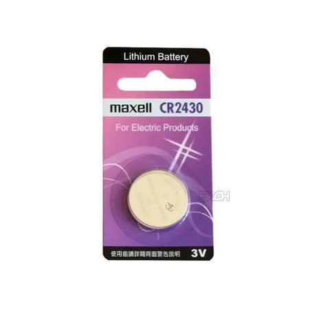 日本品牌水銀電池 maxell CR2430 鈕扣型水銀電池(一組兩入)