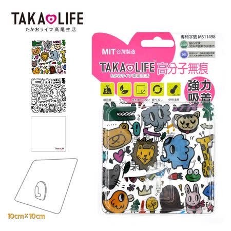 【TakaoLife】高分子無痕掛勾-多功能勾型歡樂動物園彩色版