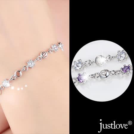 【justlove璀璨配飾】來自星星的你520數字造型設計925純銀鍍白金手工鑲嵌閃亮鋯石晶鑽手鍊(2色 HR-0040)