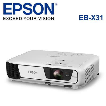 【3/27前限時下殺】EPSON 台灣愛普生 EB-X31 3LCD 液晶投影機-加碼送投影布幕