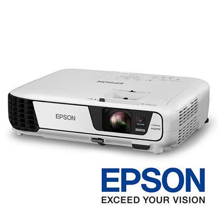 【線上資展限時促銷】EPSON  台灣愛普生 EB-W32  液晶投影機-加送100吋投影布幕