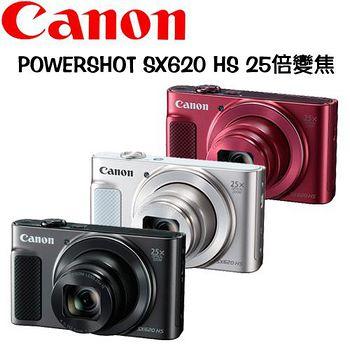 CANON POWERSHOT SX620 HS 25倍光學變焦 (公司貨) -送相機包+讀卡機+小腳架+清潔組+保護貼