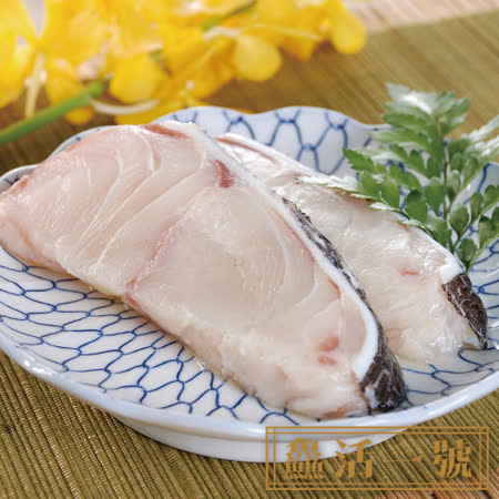 【鱻活一號】2包●龍膽石斑肉片(300g/包)(免運)