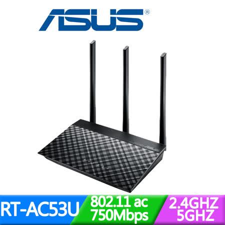 ASUS 華碩 RT-AC53 750Mbps AC750雙頻無線路由器
