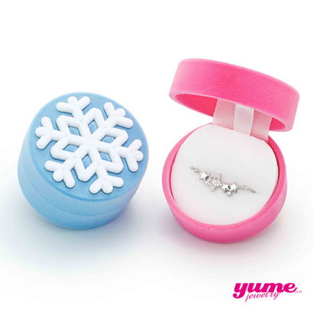 【YUME】星光燦爛手鍊耶誕禮盒