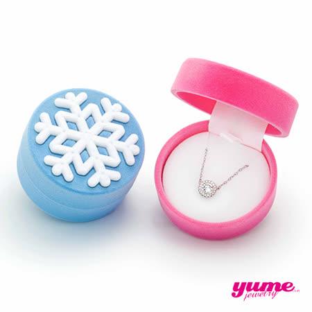 【YUME】閃耀藏心耶誕禮盒
