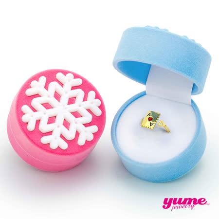 【YUME】愛最大戒指耶誕禮盒
