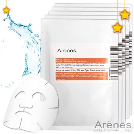 Arenes耶誕交換禮物玫瑰粉嫩極潤保濕面膜組(28ml/5片)
