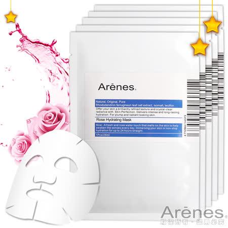 Arenes耶誕交換禮物傳明酸極緻美白淡斑面膜組(28ml/5片)
