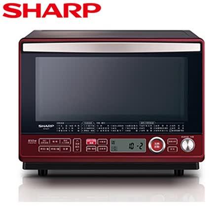 SHARP 夏普 31L HEALSIO水波爐 R-HL5T (紅)