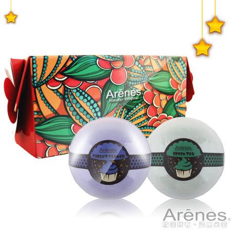 Arenes耶誕交換禮盒煥采新生沐浴球組(紅盒 紫球+綠茶球)