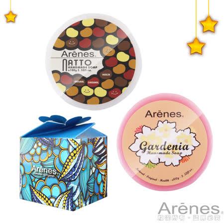 Arenes耶誕交換禮盒粉紅水燦手工皂組(藍盒 梔皂+納豆皂)