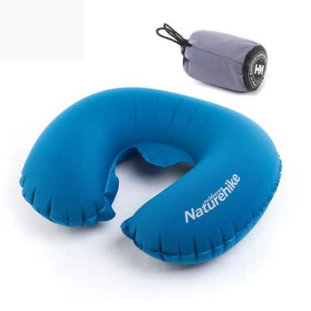 PUSH!旅遊用品飛機枕頭飛行頭枕U形枕旅遊睡枕頭輕便枕頭S45藍色