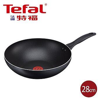 法國特福Tefal 輕食光不沾小炒鍋(28cm)