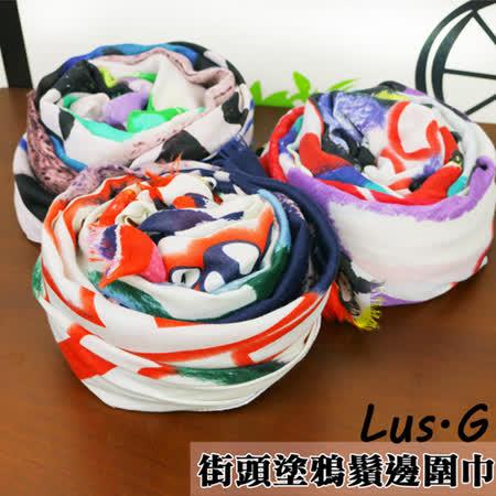 【Lus.G】街頭塗鴉鬚邊圍巾-共3色