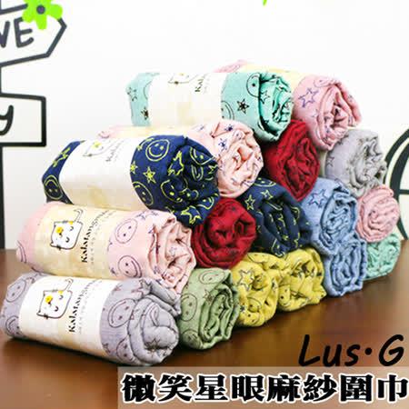 【Lus.G】微笑星眼麻紗圍巾-共9色