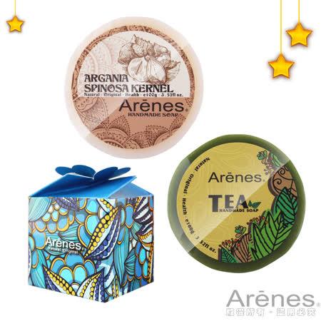 Arenes耶誕交換禮盒高地森林手工皂組(藍盒 摩皂+茶多酚皂)
