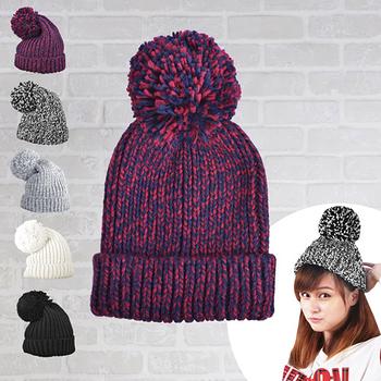 日系大毛球反折針織保暖毛帽 (3入組)