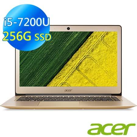 ACER 宏碁 SF314-51-50K6 輕薄筆電-金 (i5-7200U/8G/256G SSD/W10/FHD)