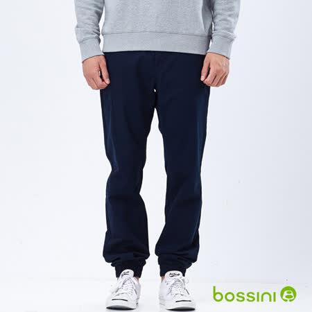 bossini男裝-潮流束口褲08葡萄色
