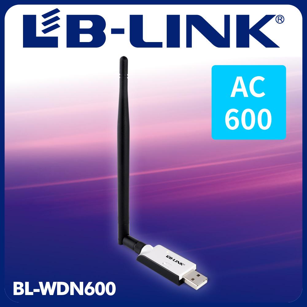 LB~LINK BL~WDN600 AC雙頻USB無線網卡