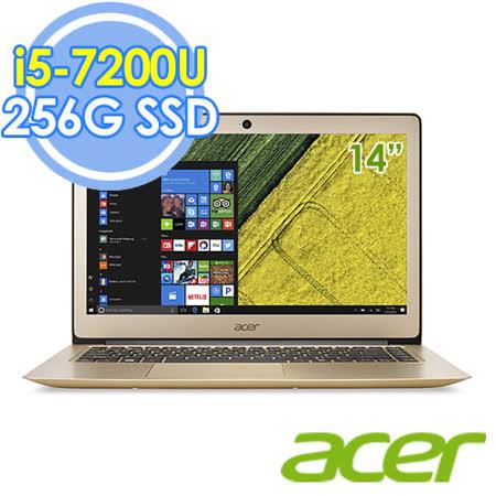 Acer SF314-51-50K6 14吋 i5-7200U 雙核 FHD Win10 輕薄筆電-送13000行動電源+七巧包(散熱座,滑鼠墊,網路線,USB hub,集線器,耳麥,清潔組)