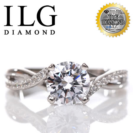 【頂級美國ILG鑽飾】八心八箭戒指-無盡的愛款 Ri109 主鑽約1.25克拉(白K金色)