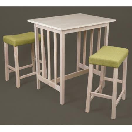 優力格 北歐風情白橡休閒一桌二椅/吧檯桌椅/吧台桌椅組/高腳桌/高腳椅/餐桌