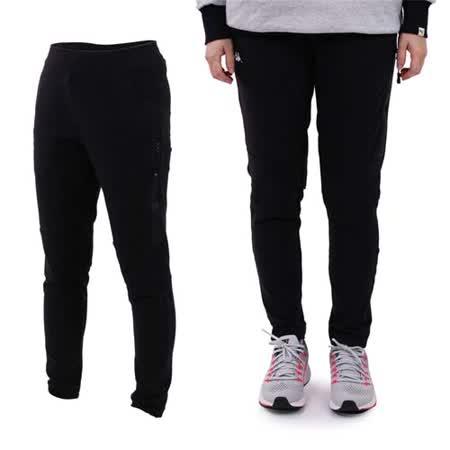 (女) KAPPA 針織長褲-慢跑 路跑 訓練 有氧 黑白