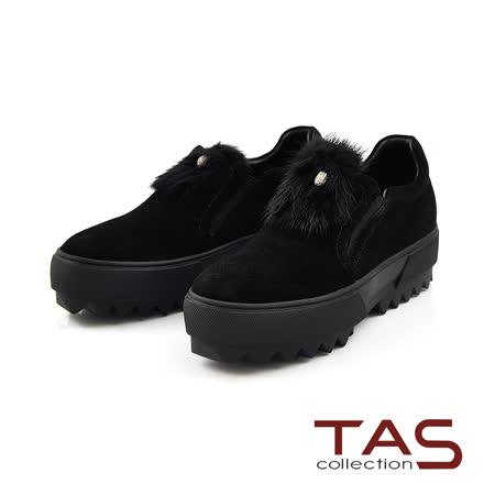 TAS 貂毛鑲水鑽麂皮厚底休閒鞋-百搭黑