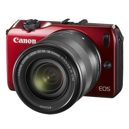 Canon EOS M+18-55mm 變焦鏡組(紅色-平輸中文).-送32G記憶卡+相機包+LPE12專用鋰電池+清潔組+保護貼