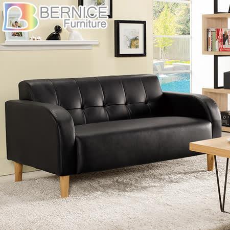 Bernice-雷休黑色雙人座皮沙發椅