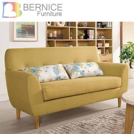 Bernice-凱西雙人座布沙發椅(綠色)(送抱枕)