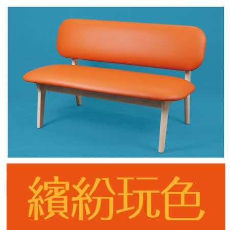 優力格家具 實木休閒雙人沙發/皮沙發 2色