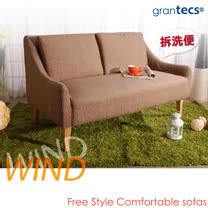 【grantecs】Wind 聽風の歌(北歐風)雙人沙發-淺棕(可拆洗)