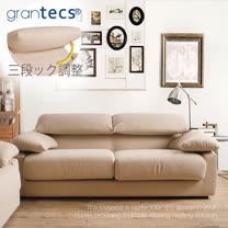 【grantecs】Le Cloister好時光迴廊雙人沙發(拆洗便)