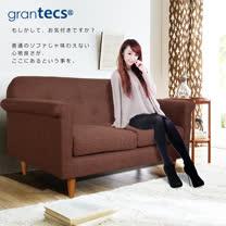 【grantecs】Bon Chic摩登老時光雙人沙發