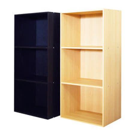 【優力格家具】DIY森活三格空櫃書櫃/置物櫃/收納櫃