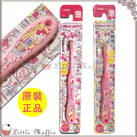 日本進口 阿卡將 SKATER HELLO KITTY 幼兒易握牙刷0-3歲 3-5歲