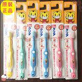 可挑色 日本SUNSTAR三詩達 巧虎兒童牙刷/幼兒牙刷 0-2歲 2-4歲 原裝進口
