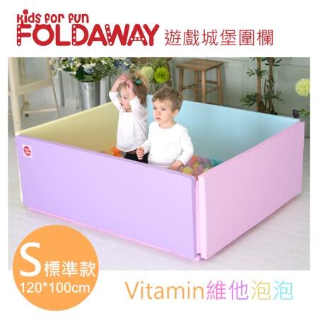 《韓國FOLDAWAY》遊戲圍欄-Vitamin維他泡泡-120*100(標準款)