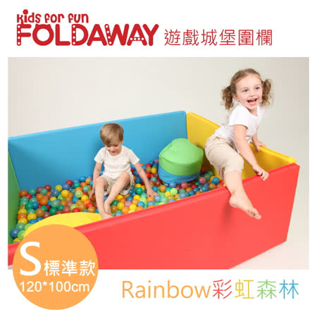 《韓國FOLDAWAY》遊戲圍欄-Rainbow彩虹森林-120*100(標準款)